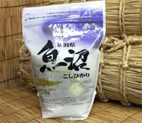 魚沼産コシヒカリ 1kg