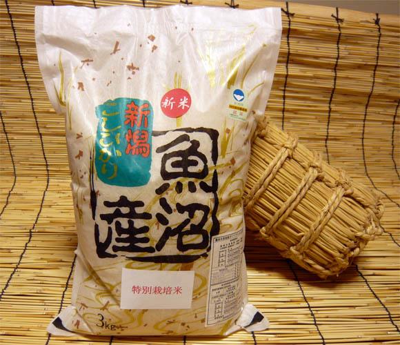 魚沼産コシヒカリ 3kg
