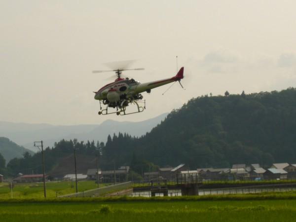 産業用ヘリコプター